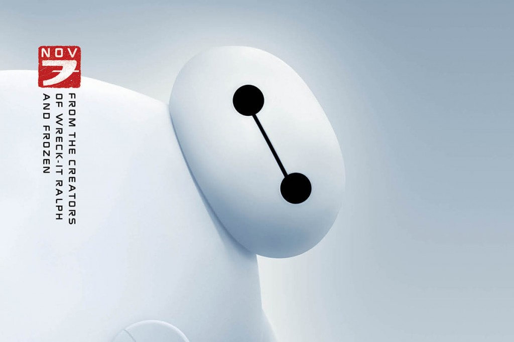 Should you see Disney's Big Hero 6?