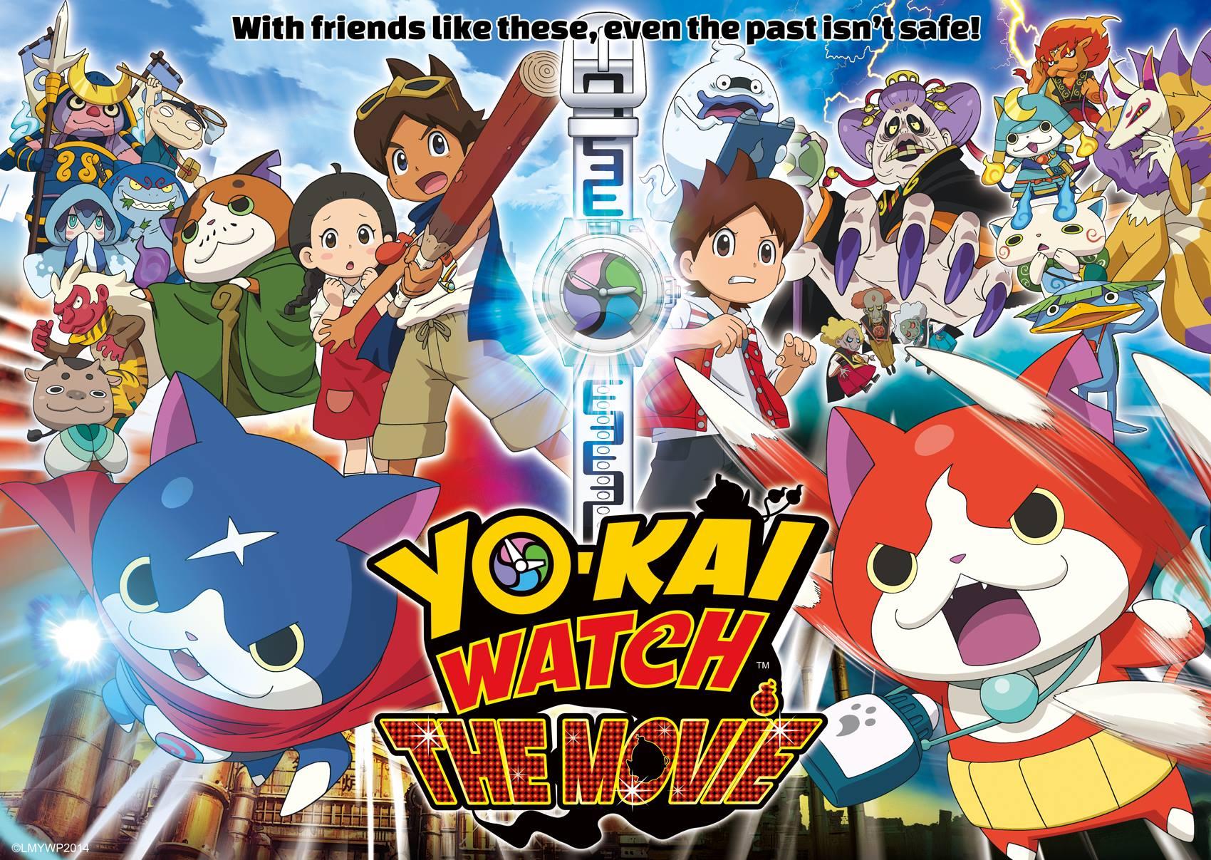 Yo-kai Watch movie event!